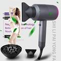 Фен для волос с отрицательными ионами  Быстросохнущий электрический фен для ухода за волосами  мощность 1100 Вт  аксессуары для волос 220 В