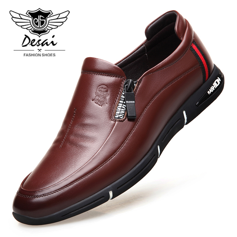 DESAI Brand genuine leather men shoes business man casual lace up shoes British fashion trend dress shoes loafers flats shoes spring korean men flats shoes british fashion trend of small leather flat shoes tide dress shoes hot sale b1198