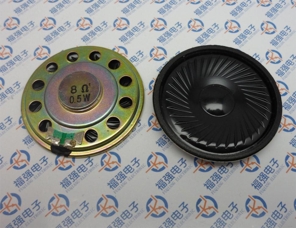 1pcs/lot 0.5 8r/W 0.5 Watts Eight O Trumpet Diameter Of 50 Mm Speaker In Stock