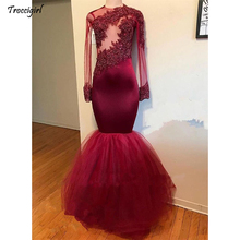 Burgundy Long Mermaid Prom Dresses 2019 New Sleeve Beading Tulle O-Neck Formal Evening Dress Party Gowns custom