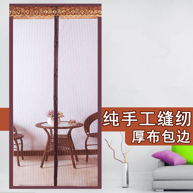 1Pcs Soft Mute Magnetic curtain Anti mosquito Curtain Magnets Door Mesh Insect Fly Bug Mosquito Curtain Netting Mesh Screen|curtain net|anti-mosquito curtains|mosquito curtain - title=