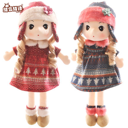 RYRY Kawaii Mayfair Girls Doll with Knit Skirts and Flower Hat Stuffed Sweet Plush Toys Christmas Doll Gifts for Childrens Girls