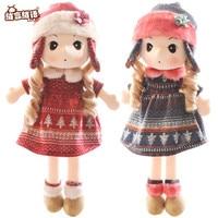 RYRY Kawaii Mayfair Ragazze Bambola con Gonne In Maglia e Fiore cappello di peluche dolce plush toys regali della bambola di natale per i bambini ragazze