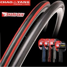 CHAOYANG DUAL anti puncture ultralight  Folding Foldable VIPER H479 700*23C Tire 60TPI Road Bike Tyre Bicycle Tires все цены