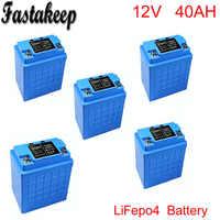 HIgh power lifepo4 batterie 12V 40ah batterie für X-ray imager lifepo4 12V 40ah batterie
