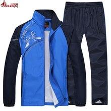 UNCO&BOROR brand women Men's Sportswear Set Tracksuits hoodies&Sweatshirts sporting suit Men Jacket+Pants clothing size M~5XL