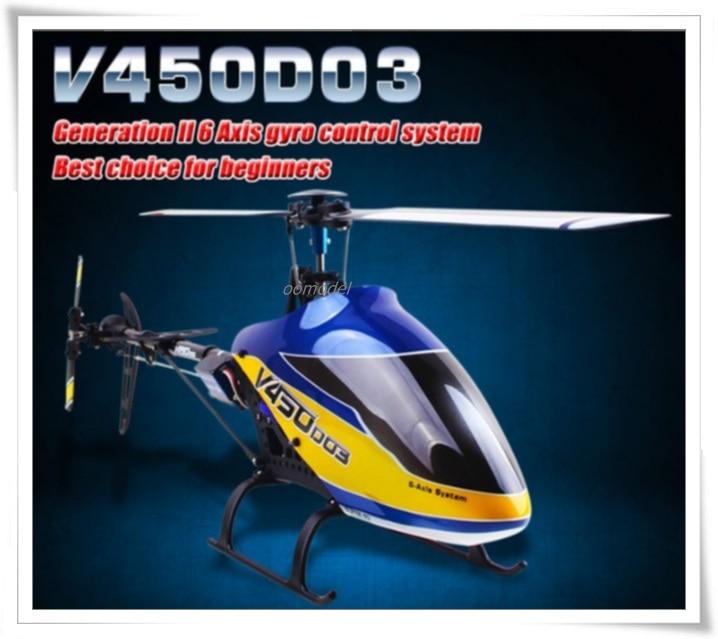 Walkera V450D03 génération II 6 axis Gyro Flybarless hélicoptère Express gratuite