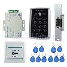 Full Set 125KHz RFID access control system kit T11 digital lock+3A/12V power supply+electric strike lock+10pcs ID key cards