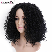 Hair Accessories - Synthetic Hair - SHANGKE HAIR Afro Kinky Wig Curly Synthetic Wigs For Black Women Heat Resistant Female Wigs Women Natural Looking African Wigs