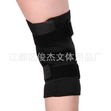 Warm Sports Kneecap Running Mountaineering Knee Protector Riding Feather Basketball