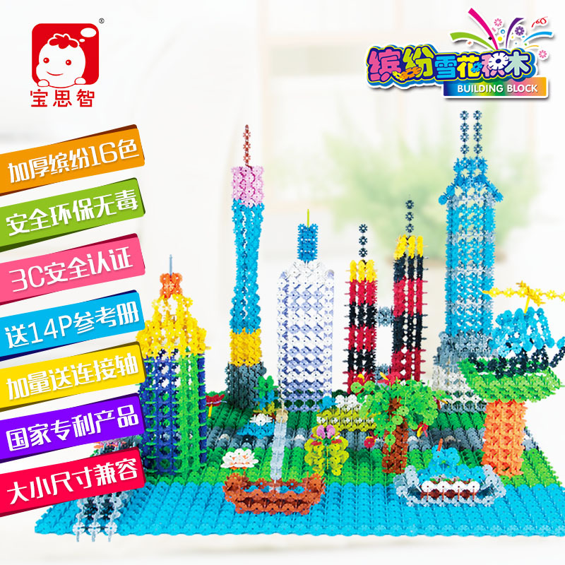 1000pcs Snow Snowflake Building Blocks Toy Bricks DIY Assembling Classic Toys Early Educational Learning Toys 100pcssnow snowflake building blocks toy bricks diy assembling classic toys early educational learning toys hot sale