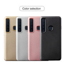 For Samsung Galaxy A9 2018 A9S Case Soft Silicon Case TPU Cover Carbon Fiber Case For Samsung A9 Pro 2018 A920 Phone Case Fundas case for samsung galaxy a9 2018 case electroplated glitter fish scale soft silicon phone cover for samsung a9 2018 a920 cases
