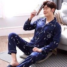 433720df4c5348 5 kolory Mężczyźni Piżamy Ustawić Bawełny Długi rękaw Koreański Bielizna Nocna  Koszula Nocna Homewear Dla Mężczyzn