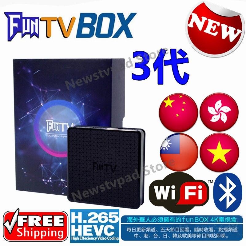 цена на tvpad Funtv box FUNTV funtv3 HTV A2 HTV BOX 5 Chinese HongKong Taiwan Vietnam Japanese HD Channels Android IPTV live Media playe
