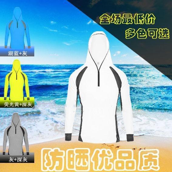 Modelos de cobertura Xihansugan fresco respirável roupas de pesca roupas de pesca mosquito Macho Terno peixe