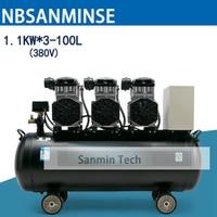 1100WX3 100 Air Compressor Oilless High Pressure Mute Design Wood Working Home Application AC220V AC380V High Quality Sanmin