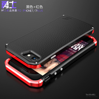Phone Bumper For Iphone 7 Plus 5 5 Inch Color Aluminum Metal Frame PU Back Cover
