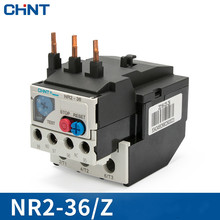 CHINT Heat Relay NR2-36 Overload Protect 220v Heat Protect Relay Heat Overload Relay ad78s electrical relay used for protection relay over current relay overload relay