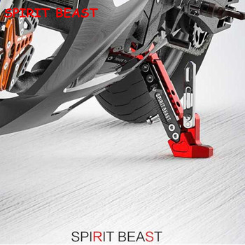 T6063 aluminum alloy / 304 stainless steel screws Motorcycle Side Stand Motorcycle Scooter Street Standard