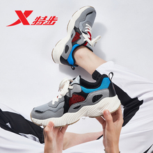 882418329558 Xtep Womens Clunky Sneake shoes new authentic female autumn winter sports womens old dad casual running