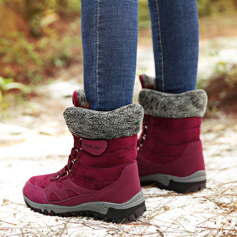 Women Outdoor High Top Sport Hiking Shoes Platform Fitness Slimming Sneakers Winter Warm Plush Thanksgiving Mother Shake Shoes