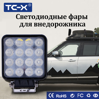 Russia US Local Free Shipping 2pcs Lot Wholesale LED 48W Flood Square Work Light Lamp Car