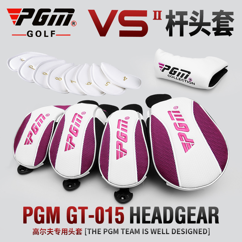 PGM Genuine Golf Club Headset VS Second Generation Club / Head Set 1 3 5 Wood Set /Putter/4 5 6 7 8 9 Iron Sleeve / Putter Sets