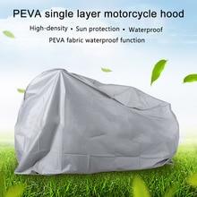 Пылезащитный Водонепроницаемый чехол для велосипеда, защита от дождя, Аксессуары для велосипеда в помещении, B2Cshop