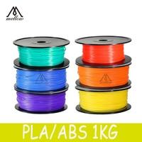 1 kg 20 colours 3d printer filamenten rubber verbruiksartikelen materiaal, 1.75mm abs/pla 3d pen makerbot/reprap/kossel/createbot