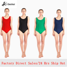 女性黒赤緑青タンクレオタードラウンド襟バレエダンスウェアライクラスパンデックスレオタードスーツ体操衣装ユニタード