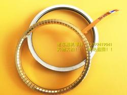Original 70-200 F2.8 Lens Motor Ring For Sigma 70-200mm f / 2.8 APO EX DG OS HSM Repair Part Replace Unit