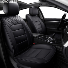 [KOKOLOLEE] искусственная кожа Автокресло Чехлы для KIA Все модели Рио K2/3/4 Cerato Sportage автомобили подушки авто аксессуары автомобиль-Стайлинг
