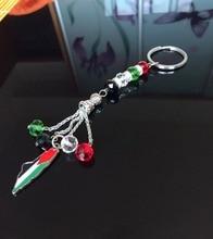 Palestinian Pendant  jewelry Keychain Key ring Crystal beads Palestine Flag Map Palestina bracelet  keyring