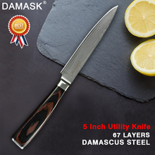 Damask Damascus Steel Kitchen Knife Multifunction Japanese VG10 Santoku Chopping Chef Slicing