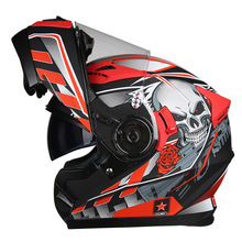 Bluetooth Helmet Motorcycle Wireless Helmets Flip Up with Bluetooth Helmet Full Face Dual Visors Modular Helmet цена