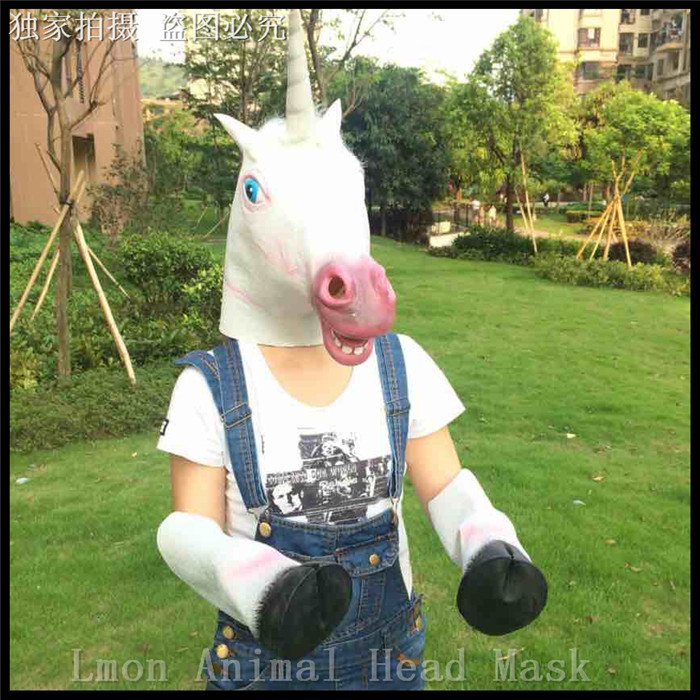 Novelty & Special Use Costumes & Accessories Color Unicorn Mask Halloween Horse Mask Novelty Head Latex Christamas Party Costume Mask Prop