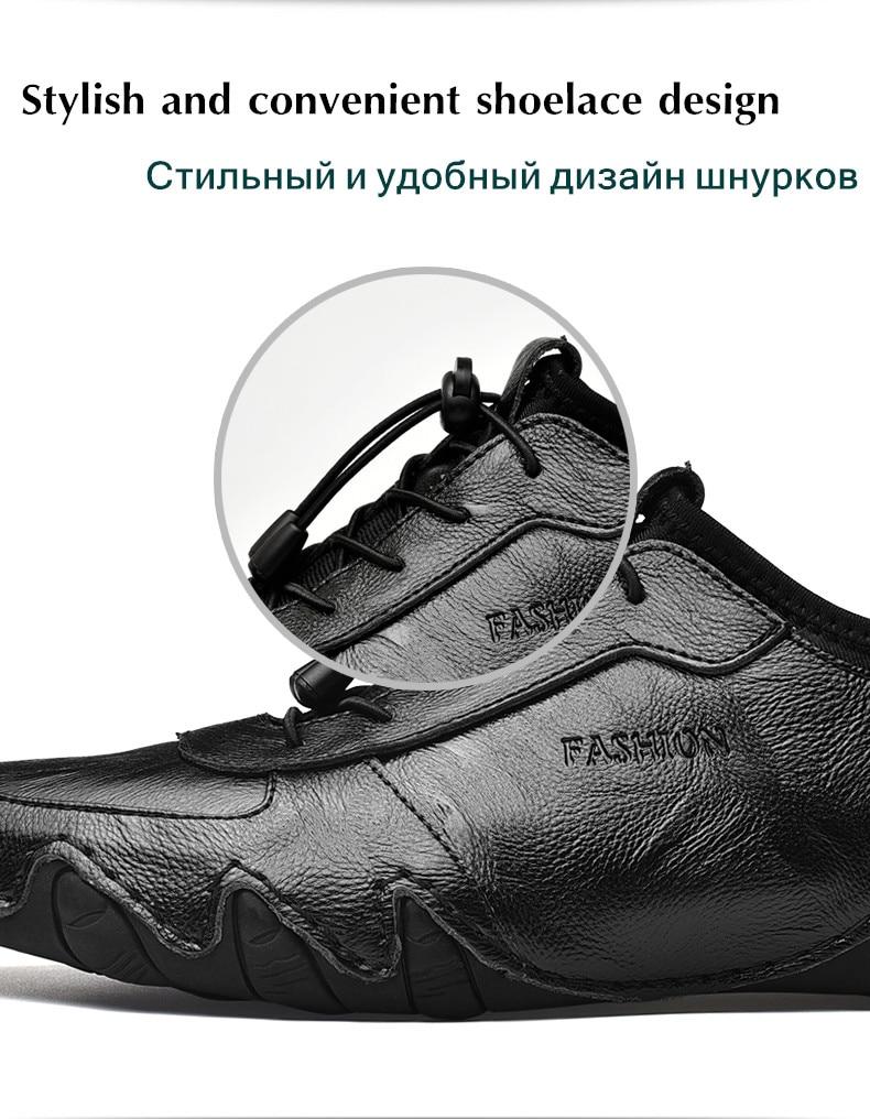 八爪豆豆鞋3s_18