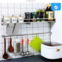 Прямая с фабрики 304 кухонная полка из нержавеющей стали полка для коллекции Полка для полотенец для ванной Полка для полотенец