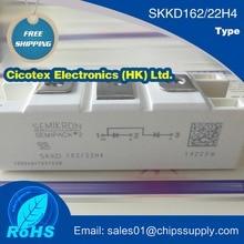 SKKD162-22H4 модуль IGBT