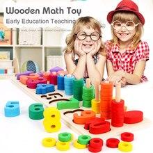 Montessori Arco Iris anillos Dominos madera matemáticas contar y apilar tablero calcular juego juguetes matemáticos regalo del bebé