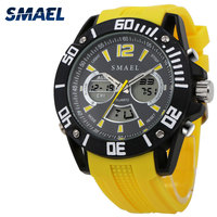 New SMAEL Brand Watches Foe Men Genuine Fashion Sports Shockproof Analog Quartz Luxury Silicone Casual Hot