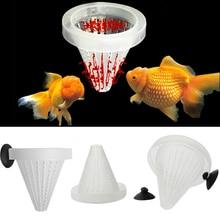 5pcs/set Aquarium Basket Feeder Fishing Food Artificial bait  Live Worm Blood worm Angel Cone Feeding Tool 2017 New