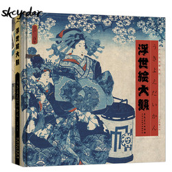 Big View of Ukiyo-e Japanese Art Book Chinese Version Hardcover HD Classic Ukiyoe Pantings Collection