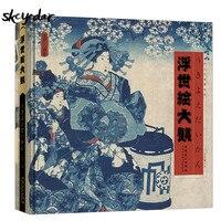 Big View of Ukiyo e Japanese Art Book Chinese Version Hardcover HD Classic Ukiyoe Pantings Collection