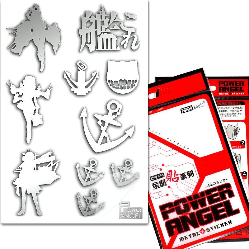 10pcs/Set Anime Kantai Collection DIY 3D Metal Sticker For Phone Laptop Car Fridge Stickers Kids Stiker Toys