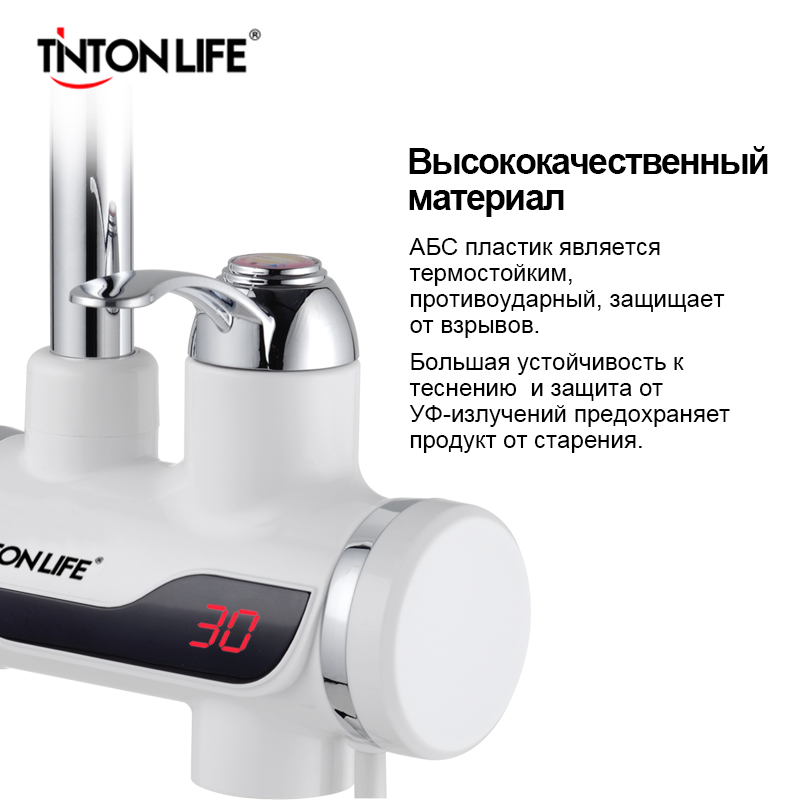 TintonLife EU Plug Tankless Instant Faucet Water Heater Instant Water Heater Tap Kitchen Hot Water Crane LED Digital