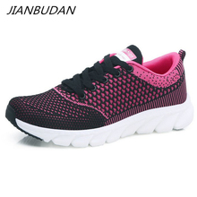 JIANBUDAN/ Outdoor casual womens mesh shoes Breathable female sneakers Flat bottom fashion walking black pink 35-40