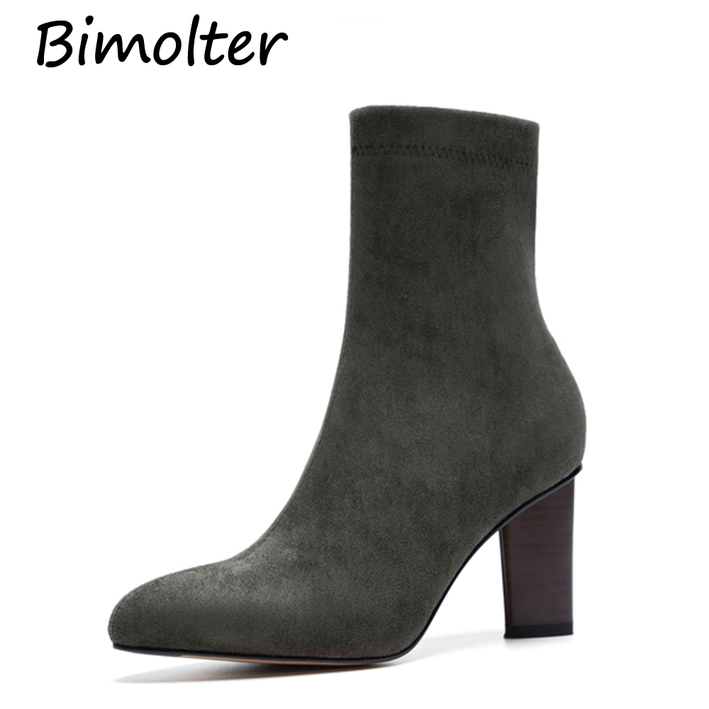 Bimolter Female Flock High Ankle Sock Boot Chunky Medium Heel Stretch Knit Booties Elastic Pointed Toe Lady Shoe Women PASB012
