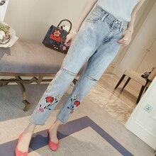 5xl плюс большой размер джинсы трусики женщины весна осень 2017 feminina отверстия вышивка джинсы свободные тонкий демин брюки женские A3273
