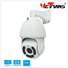 WETRANS IPPTZ069-2.0MP-33XA 1080P Outdoor Indoor IPPTZ Camera 33X Optical zoom, 4.6-152mm lens PTZ IP Camera